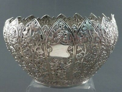 Indian Silver Finely Chased Flower Shaped Bowl