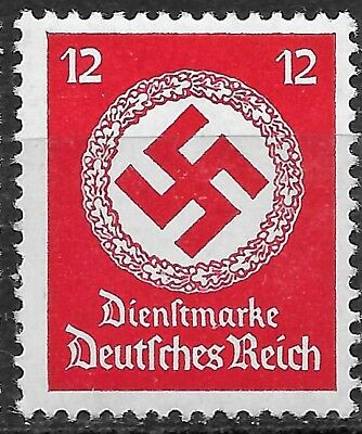 Germany 3rd Reich Mi# 138 Official Stamps Issued 1934 MNH **