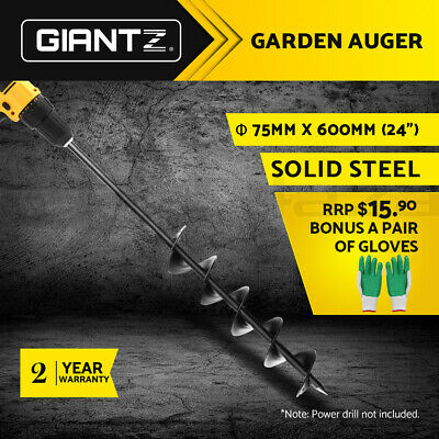 GIANTZ Power Garden Auger Small Earth Planter Post Hole Digger Drill 75x600mm