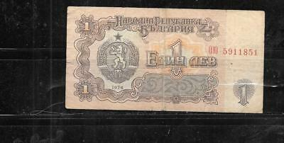 BULGARIA #93B 1974 vg USED OLD VINTAGE LEV  BANKNOTE NOTE paper money CURRENCY