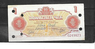 Bulgaria 1986 Foreign Exchange Lev Vf Used Banknote Paper Money Currency Note