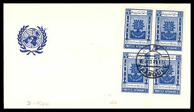 1960 HELP THE REFUGEES 16p BLUE ISSUE BLOCK UNSEALED FDC