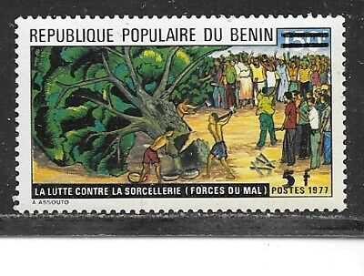 BENIN 1977 ANTI WITCHCRAFT CAMPAIGN Witch Tree Cut SCARCE PROVISIONAL SURCHARGE