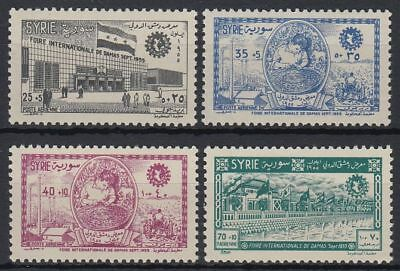 Syrien Syria 1955 ** Mi.664/67 Internationale Messe International Fair Damaskus