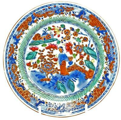 #1 EXCELLENT YONGZHENG 18th C CHINESE FIGURAL CLOBBERED PORCELAIN PLATE
