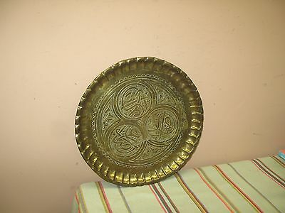"""Vintage Middle Eastern Etched Solid Copper Brass 11"""" Tray Wall Plate Calligraphy"""