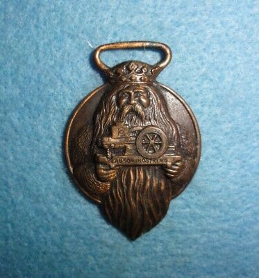 Ca.1910 Advertising Watch Fob, Lauson Gas & Gasoline Engines. Old & Authentic.