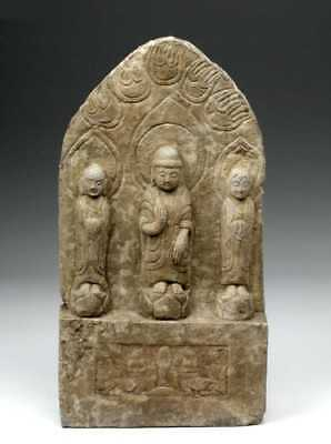 Chinese Ming Dynasty Carved Stone Buddha Stele Statue ARTEMIS GALLERY PROVENANCE