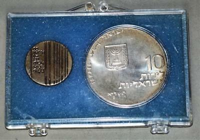 Israel 1971 10 Lirot Silver Coin - Let My People Go