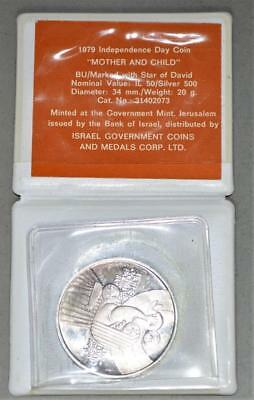 Israel 1979 50 Lirot Silver Coin - 31st Anniversary of Independence