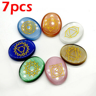 Carved Healing Crystal Meditation Palm Stones Engraved Reiki Chakra 7pcs/Set