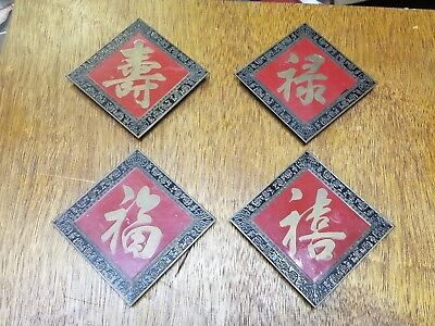 4 Chinese Symbol Longevity Health Wealth Happiness Brass Trivet Wall Hanging Set