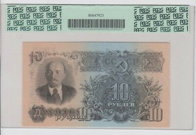 Russia Paper Money one old note PCGS Graded Gem Uncirculated 65PPQ