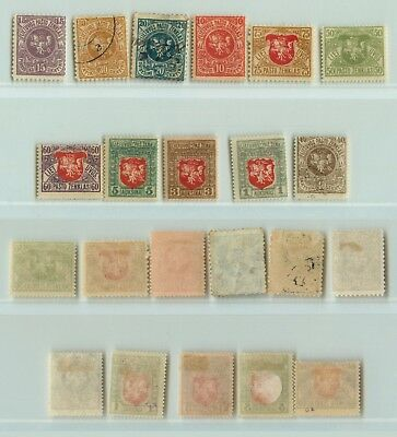 Lithuania 1919 SC 50-60 mint or used . rt8305