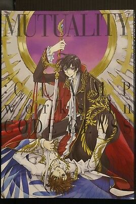 JAPAN Mutuality:CLAMP Works in Code Geass (Art Guide Book)