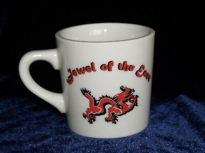 Restaurant Ware Chinese Red Dragon Jewel of the East Coffee Mug Tea Cup