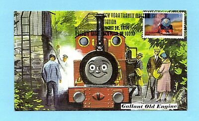 U.s. Fdc #3333 The Daylight From The Famous Trains Set