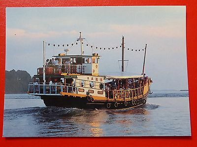 Rp Postcard :: Singapore :: Sunset Cruise