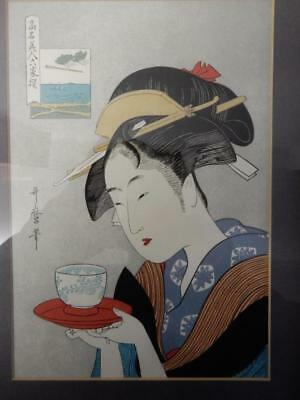 really old picture WOOD CUT print oriental JAPAN
