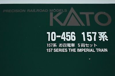 N Scale Kato 10-456 157 Series The Imperial Train(Express) 5 Car Set JW08