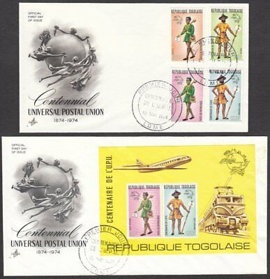 Togo, 1974 U.P.U. Set & Miniature Sheet on 2 FDC's. Lome Special Cancel. SCARCE