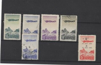 Morocco ' Air ' 6 Mh/used ( Please See Descr. )......g.c.v..