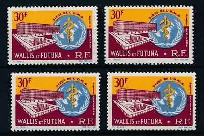 [130162] Wallis&Futuna 1966 OMS Airmail good lot of 4 stamps very fine MNH
