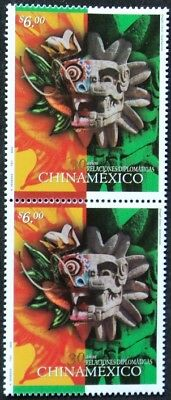 MEXICO -  Satz 30 J. Dipl. Beziehungen mit China 2002 (Mi.Nr. 2959-60)**   !TOP!