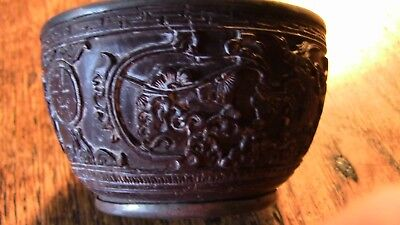 Ancient Chinese Carved Coconut Bowl