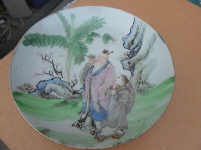 Antique / Vintage Chinese Hand Painted Plate Signed