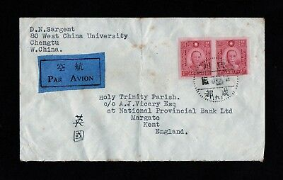 China  1942  Imperf  Pair  On  Cover  From  Chengtu.