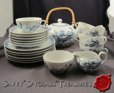 Seltmann Germany Asian Blue and White Chinese Japanese Pine Trees Teapot Tea Set