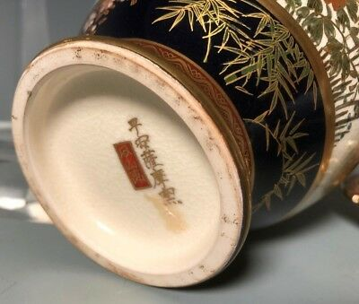 Antique Meiji period Japanese Satsuma Kutani Ceramic Urn Signed