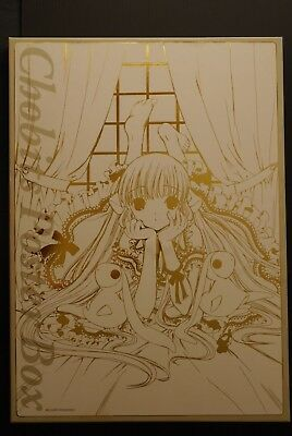 JAPAN Clamp: Chobits Poster Box (W/Booklet,Card,Disc)