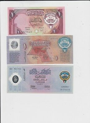 Kuwait Paper Money 3 old notes  uncirculated