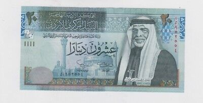 Jordan Paper Money one old notes uncirculated