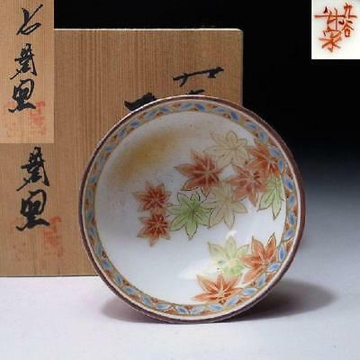 ZL1: Japanese Hand-painted Sake cup, Kutani ware with Signed wooden box, MOMIJI