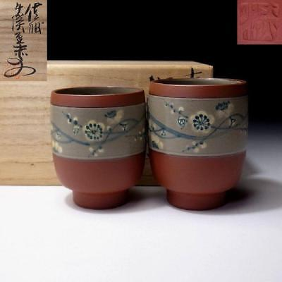 ZP5 Japanese Tea cups, Mumyoi ware by Great National Human Treasure, Sekisui Ito