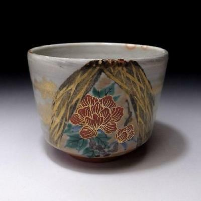 ZO3: Vintage Japanese Hand-painted Pottery Tea Bowl, Kyo Ware, Flower
