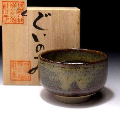 EM5: Vintage Japanese Pottery Sake Cup of Izumo ware with Sealed wooden box