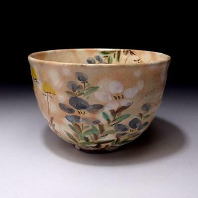 XM7: Vintage Japanese Hand-painted Pottery Tea Bowl, Kyo ware, Flower