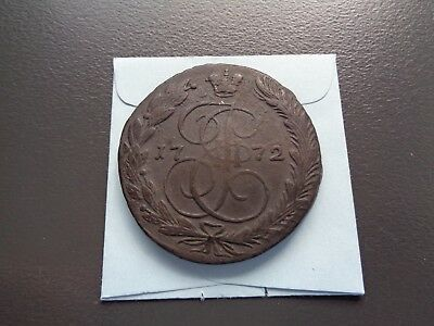 1772 Russia Catherine The Great 5 Kopeck large copper coin