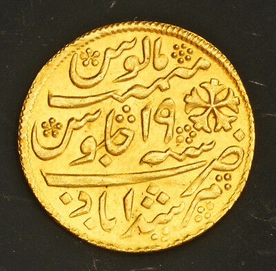 1835, India, Bengal Presidency. Gold ½ Mohur Coin. Jeweller's Token! 5.16gm!