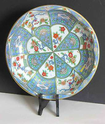 """Designed by DAHER Multicolor Asian Floral Tray Bowl Made ENGLAND 10"""" FREE SH"""