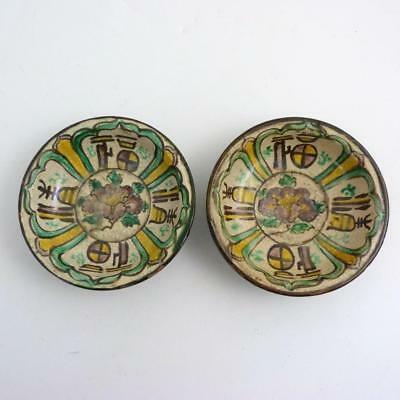 Pair Of Rare Japanese Earthenware Bowls, Edo Period, Signed