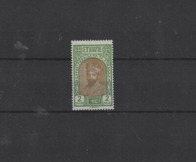 ETHIOPIA , 1928, SFG231 TYPE 39 2t BROWN AND GREEN, MH.....G.C.V..