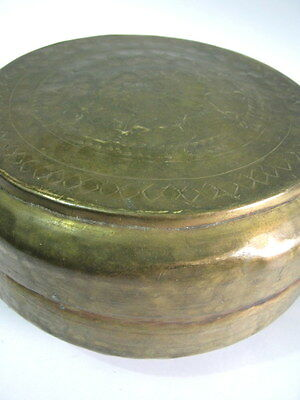 Antique Hammered Persian Arabic Islamic Brass Box , Engraved