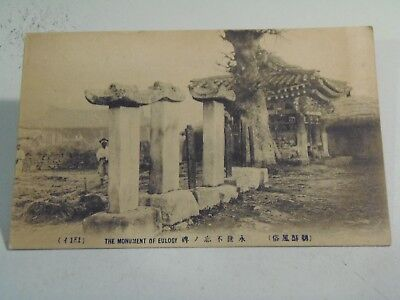 The Monument of Eulogy, China Postcard