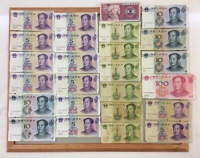 Lot Of 25 Chinese Notes (Various Denominations)