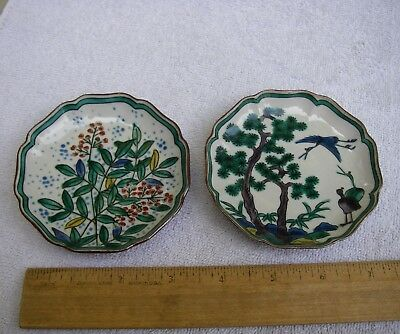 Nice PAIR Vintage JAPANESE KUTANI Porcelain Small DISHES-Traditional Style-NR